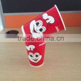 12 oz cold drink double PE high quality disposable paper cup