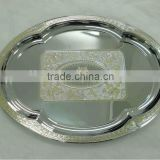 High quality hot selling stainless steel art craft silver tray/serving tray/round plate