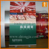 Vinyl promotion custom display rollup banner stand