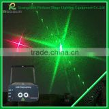New product redsun led laser with audio sound system dj laser light guangzhou inoor lighting