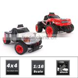 Chenghai Toys Gas Powered RC Cars for Sale