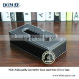 Customized black faux leather tissue box, car tissue box holder with custom Logo