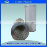 polyester fiber filter breathing air filter