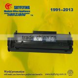 Laser toner cartridge compatible for HP Q2612A