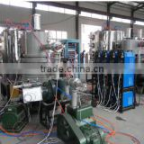 Multi-function intermediate frequency coating machine