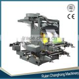 2 Color Small CI Type Flexo Printing Machine (CIS Series)