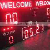 2016 new product outdoor basketball ball Scoreboard