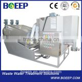 Pre-thickening volute press dewatering equipment in water treatment
