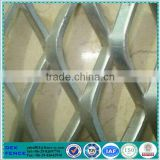 Alibaba china hotsell aluminum expanded metal car grille mesh