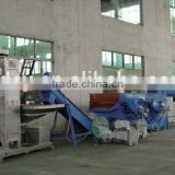 Guangzhou manufacturing used plastic washing recycling line