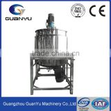 Discount Price Cutting Open Mouthed Yarn Mixing Emulsifier Machine