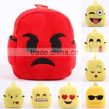 Personalized Emotioned Kids Backpack Wholesale