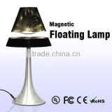 Innovational Magnetic Floating Levitation Table Lamp