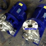 ISWH,ISW horizontal centrifugal pump chemical pump oil pump low cost