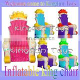 New inflatable king chair for party