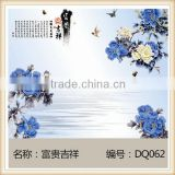 BOLAI DQ100 Handmade Art Flower Tiles Background Ceramic Wall Tiles Minimalist Sofa Art tiles