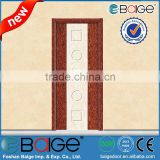 BG-PU9404 modern mdf wooden mould door