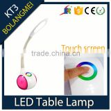 Flexible arm touch dimmer beer pool table lights with changeable 256c living color lights