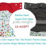 Super-Absorbency Bamboo Charcoal Cloth Napies With 4 Layer Inserts Manufacturers In China