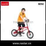 RASTAR MINI Licensed 16 inch teens exercise bike racing bicycle price