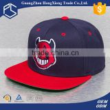 New design custom red and bluet 3d embroidery snapback hat