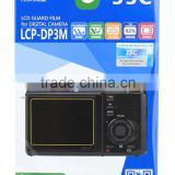 Screen Protector JJC LCP-DP3M For SIGMA LCD Screen Protector For Camera Guard Film Protector
