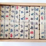 Customized Domino blocks game set in wooden box