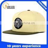 China children felt hats/children clothing snapback caps
