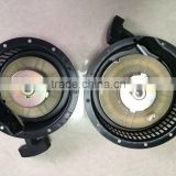 MADE IN CHINA-CY178F(8-10HP)Diesel engine hand disc assemblyYANMA TYPE Diesel engine parts