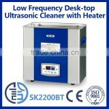 2200BT Stainless steel mini ultrasonic cleaner price Low frequency ultrasonic glasses cleaner
