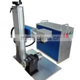 China Hot Sale Cheap Metal optical 20w portable fiber laser marking machine cost for silicone