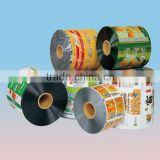 mylar film roll ldpe film rollsfood grade plastic film roll