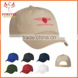 Hot Selling Unstructured Crown Caps 5 Panel Royal Blue Polyester Hat Custom Logo Baseball Cap