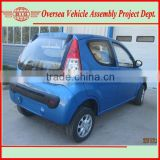 Electric Motor Power 5KW 4 passenger electric car with CVT