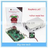 New&Original Raspberry Pi 2 Model B Broadcom+Sliver Metal Box BCM2836 1G RAM 6 Times Faster Than The Raspberry PI Model B+Speed