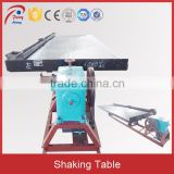 Mineral Processing Copper Separation Shaking Table