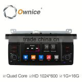 Ownice C300 Quad core android 4.4 car stereo for BMW E46 M3 3 serise built in RDS multimedia WIFI GPS navi