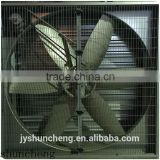 yaoshun poultry/greenhouse/cooling system exhaust fan with aluminum alloy blades-good quality