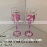 mouth blown random sticker birthday party wine glass 18/21 ages