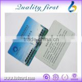 Fast Delivery Large Capacity Competitive Price RF Card Card Power Saver ID Card Format Factory Wholesale