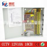 12V10A 18ch output 120W multiple Power Supply for CCTV camera system metal box switching power supply