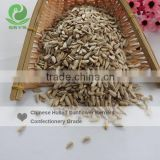 2015 crop Chinese hulled sunflower seed kernel top quality suit for human's consumption