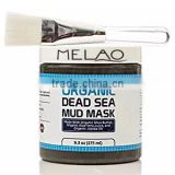 Dead Sea Mud Mask With Free Face Brush - HUGE 9.3oz Facials and Moisture Body Mask - Clears Acne - Anti-Aging Mask - Exfoliate Y