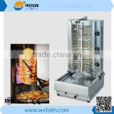 Meat Production Line Mini Doner Vertical Kebab Grill Machine