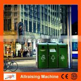 Solar street decorative recycle bin, urban new trash bin, voice broadcas waste bin price