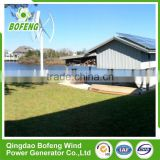 Quality Assurance Longer Service Life 300w-10kw wind solar hybrid system pv panels price