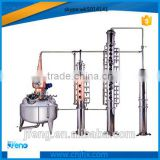 home wine alcohol distillation equipment
