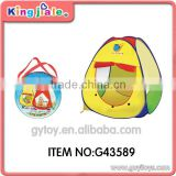 outdoor waterproof children kids play tent