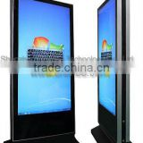 "42"" Business Advertising PC Kiosk With Touch (Doubel Screen AIO)"