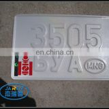 Cheap Car Number Plate License Plate